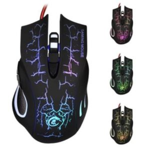 BLACK CRACKED PATTERN WIRED MOUSE